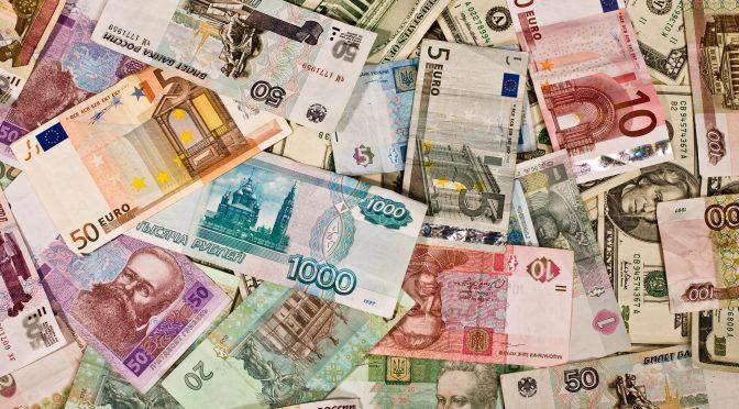 Uang dan Uang