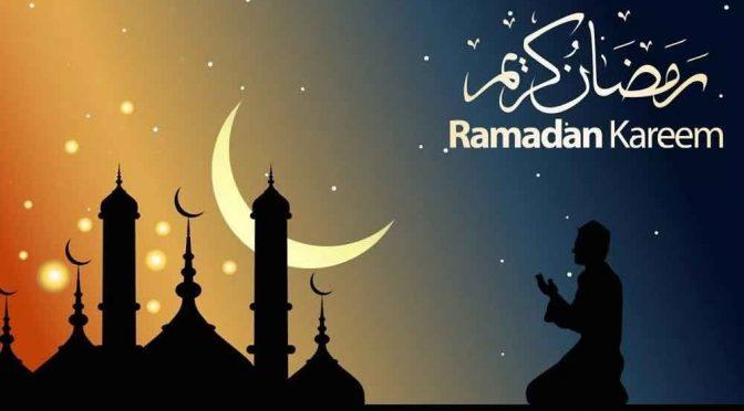 Ramadan Itu Bening